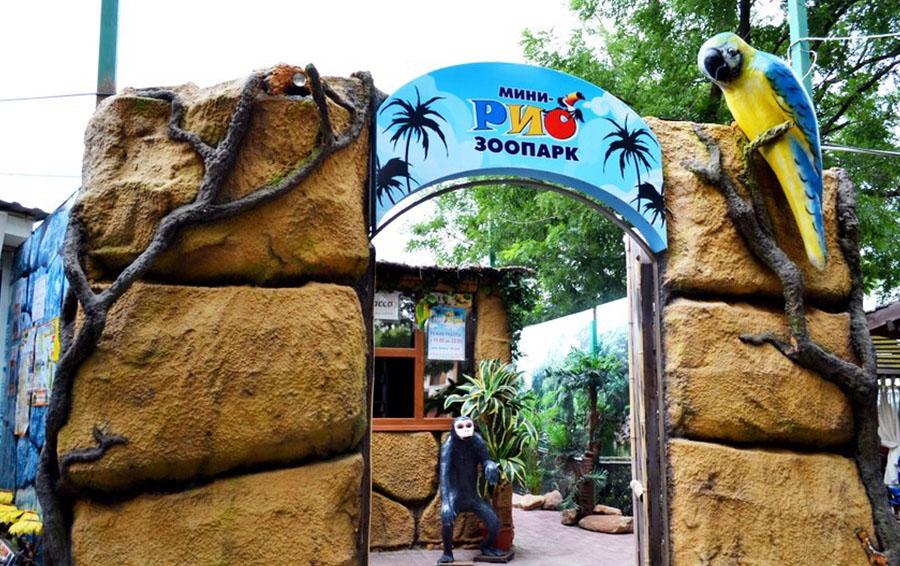 Зоопарк в Ейске